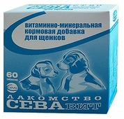 Витамины Сева СЕВАвит для щенков