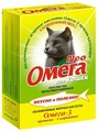 Витамины Омега Neo для кошек с протеином и L-карнитином