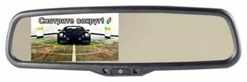 Автомобильный монитор GAZER MM501