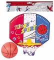 Баскетбольный щит Kings Sport (8881B)
