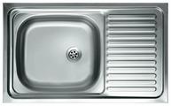 Накладная кухонная мойка Kromrus S-416 80х50см нержавеющая сталь