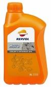 Антифриз Repsol Moto Coolant & Antifreeze 50%
