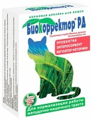 Добавка в корм Биокорректор РД для кошек