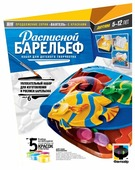 Фантазёр Расписной барельеф - Рыбы-попугаи (987006)