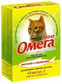 Витамины Омега Neo для кошек с морскими водорослями