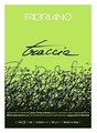Альбом для рисования Fabriano Traccia 21 х 14.8 см (A5), 60 г/м², 120 л.
