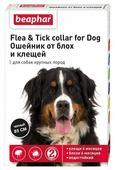 Ошейник от блох и клещей Beaphar Flea & Tick для собак