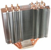 Кулер для процессора Ice Hammer IH-4800