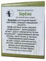 Мастерская Олеси Мустаевой твердый шампунь Березка, 70 гр