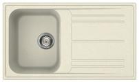 Врезная кухонная мойка smeg LZ861 86х50см искусственный гранит