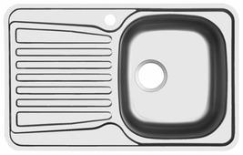 Врезная кухонная мойка UKINOX Comfort COP 780.480-GT6K