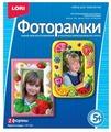LORI Фоторамки Фрукты-Ягоды (НР-004)