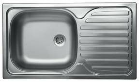 Врезная кухонная мойка Kromevye Classic EC140