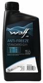 Антифриз Wolf ANTI-FREEZE STANDARD G11,