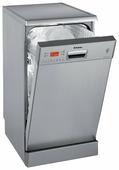 Посудомоечная машина Hansa ZWA 428 IH