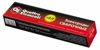 Электроды для ручной дуговой сварки Quattro Elementi 772-166 2мм 3кг