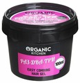 Organic Shop Organic Kitchen гель для волос РАЗ-ДВА-ТРИ легкое расчесывание
