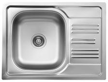 Врезная кухонная мойка deante Xylo ZEX 11A 58х43.5см нержавеющая сталь