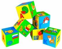 Кубики Мякиши Умная Азбука