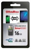 Флешка OltraMax Smart 500