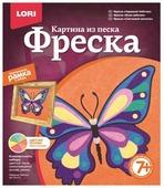 """LORI Фреска из песка """"Нарядная бабочка"""" (Кп-013)"""