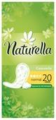 Naturella прокладки ежедневные Camomile Normal daily