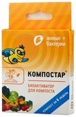 Живые бактерии Биоактиватор для компоста Компостар 0.05 кг