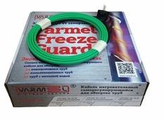 Греющий кабель саморегулирующийся Varmel 16VFGM2-CR-2m