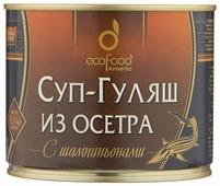 Ecofood Суп-Гуляш из осетра с шампиньонами, 530 г
