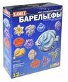 LORI Барельефы - Кулоны (Н-068)