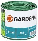 Бордюрная лента GARDENA 530-20/532-20/534-20/536-20/538-20/540-20