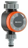 Таймер подачи воды GARDENA 1169-20