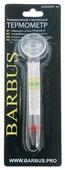 """Термометр стеклянный для аквариума """"Barbus"""", толстый, с присоской, длина 12 см"""