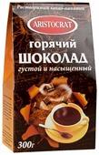 Aristocrat Горячий шоколад растворимый