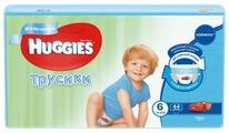Huggies трусики для мальчиков 6 (16-22 кг) 44 шт.