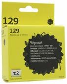 Картридж T2 IC-H9364