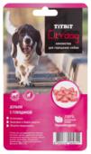 Лакомство для собак Titbit Снек City Dog дольки с говядиной