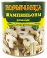 Шампиньоны Кормилица соленые резаные