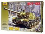 Zvezda Советский истребитель танков ИСУ-122