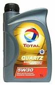 Моторное масло TOTAL Quartz 9000 Energy HKS G-310 5W30 1 л