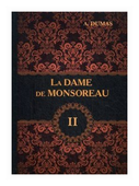 "Dumas Alexandre ""La Dame de Monsoreau. Le volume 2"""