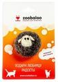 Мячик Zoobaloo Овечка 6см