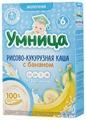Каша Умница молочная рисово-кукурузная с бананом (с 6 месяцев) 200 г