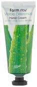 Крем для рук Farmstay Visible difference Aloe vera