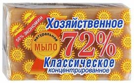Хозяйственное мыло Аист Классическое концентрированное 72%