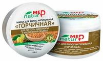Naturmed Маска для волос Горчичная