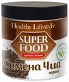 Healthy Life Style Семена чиа черные в банке, 350 г