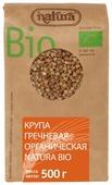 Гречневая крупа Zito ядрица Natura Bio органическая 500 г