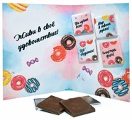 """Шоколад Всякие штуки """"Сладкой жизни"""" молочный порционный"""