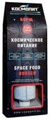 КОСМОПИТ Космическое питание - Борщ 165 г